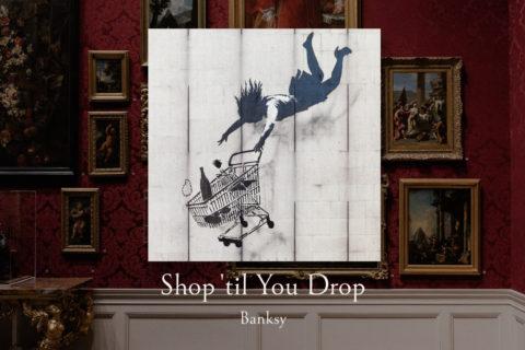 アートの旅 バンクシー「Shop 'til You Drop」